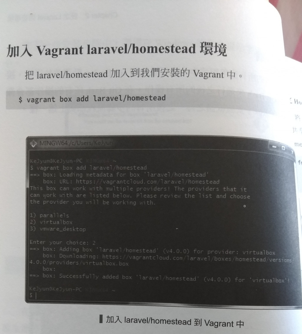 https://ithelp.ithome.com.tw/upload/images/20191103/201225852KpTbTXrSg.jpg