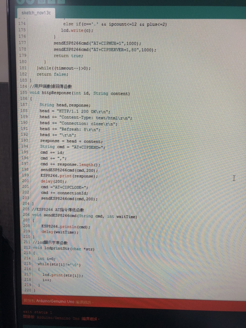 https://ithelp.ithome.com.tw/upload/images/20191201/20123269406X4c7qRM.jpg