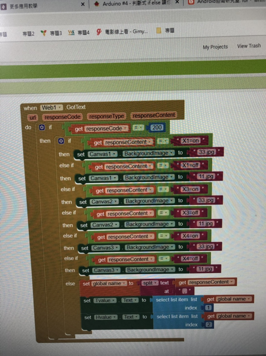 https://ithelp.ithome.com.tw/upload/images/20191225/20123502XoN5LySGM1.jpg
