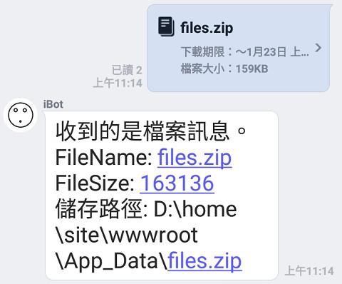 https://ithelp.ithome.com.tw/upload/images/20200116/20106865aeguQTudzO.jpg