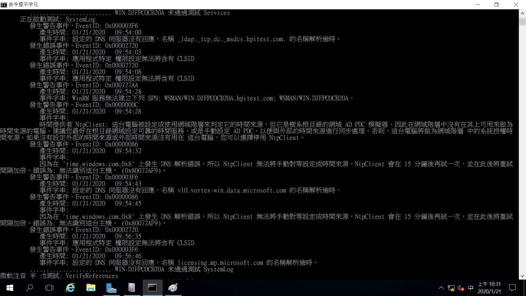 https://ithelp.ithome.com.tw/upload/images/20200121/20121397LTxQc0KKpr.jpg