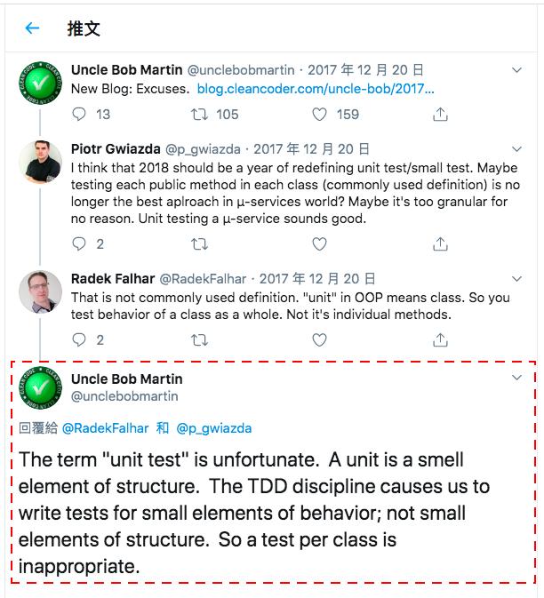 Uncle Bob 在 Twitter 的發言