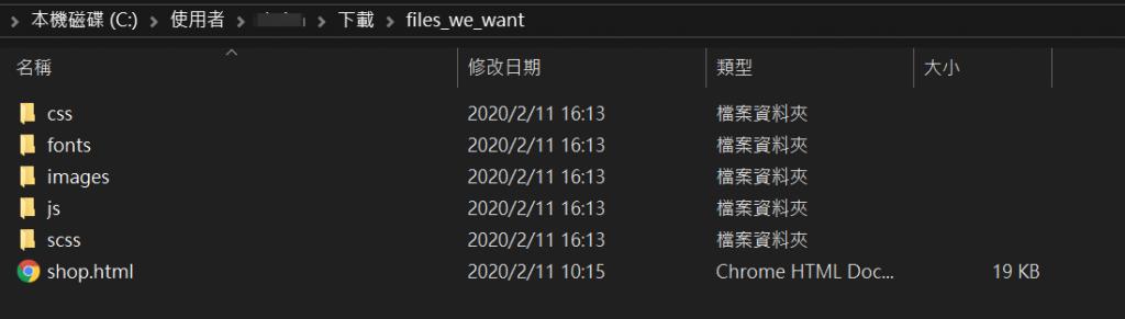 https://ithelp.ithome.com.tw/upload/images/20200211/20124548coFwIBkxdG.png