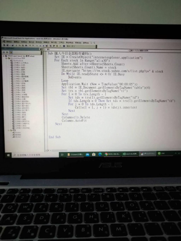 https://ithelp.ithome.com.tw/upload/images/20200626/20128213QLTtUIUA44.jpg