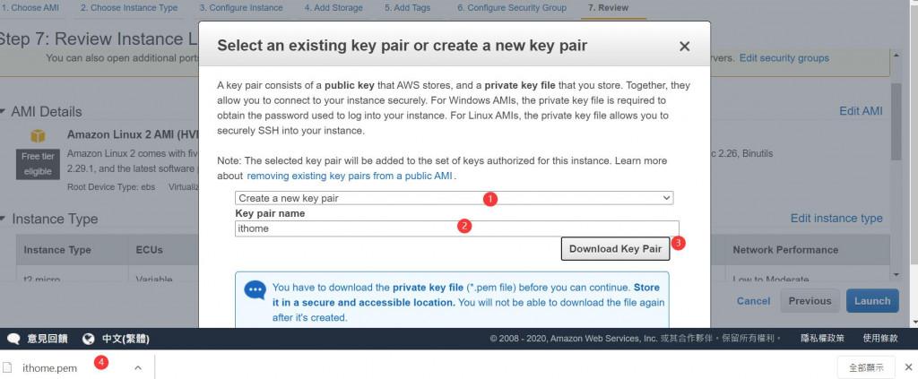 EC2 key pair 下載