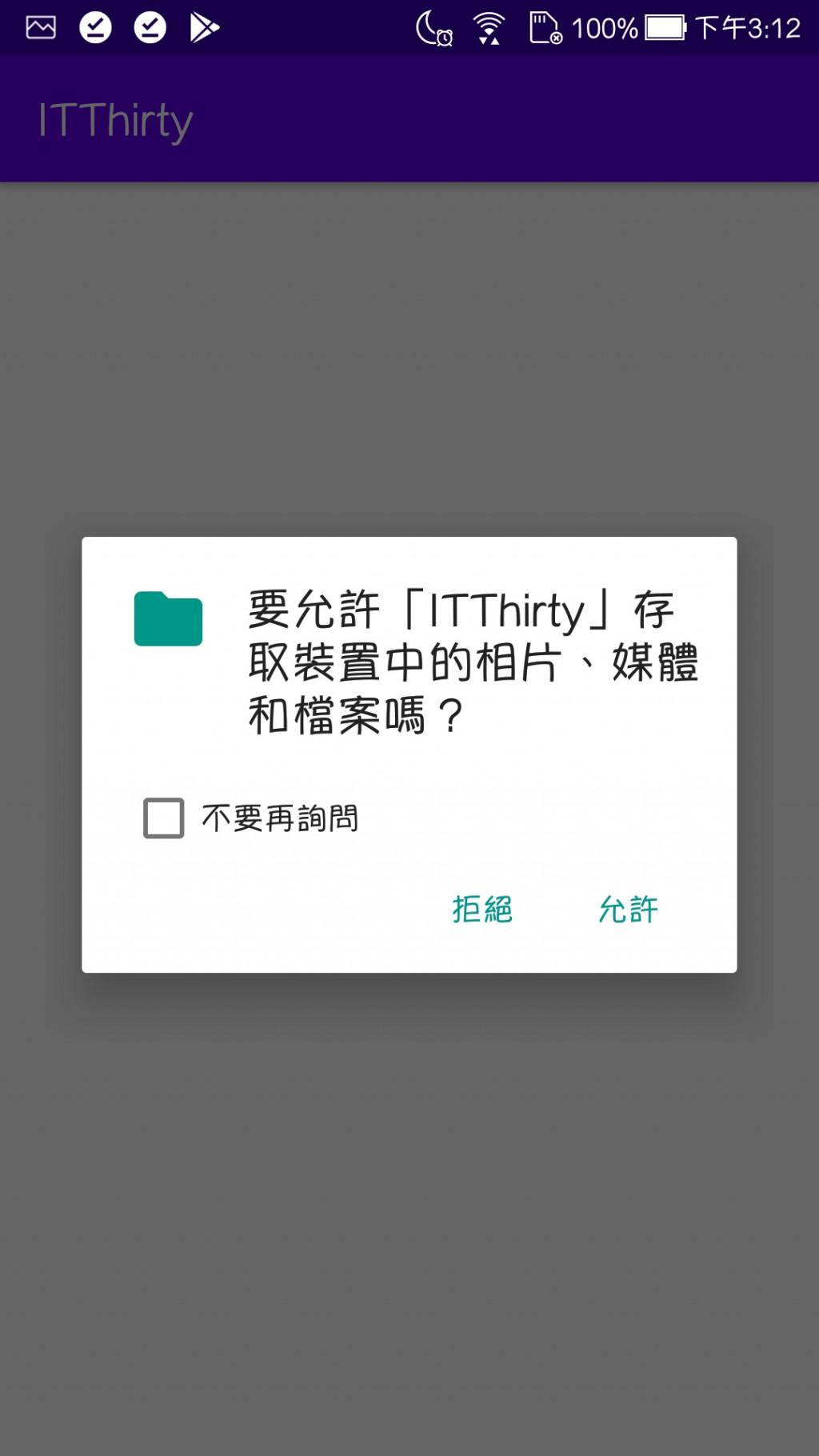 https://ithelp.ithome.com.tw/upload/images/20200914/20129524xBu7jPuWGd.jpg