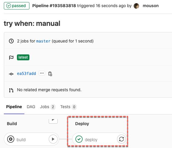 插入未設定 allow failure 語法時的執行畫面