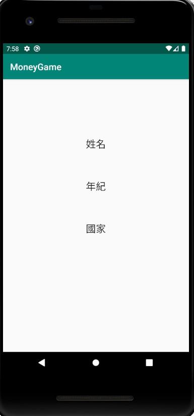 https://ithelp.ithome.com.tw/upload/images/20200928/20130037wxRgPOYMZM.jpg