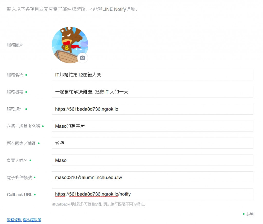 https://ithelp.ithome.com.tw/upload/images/20201007/201211765Xh6U49SWW.jpg