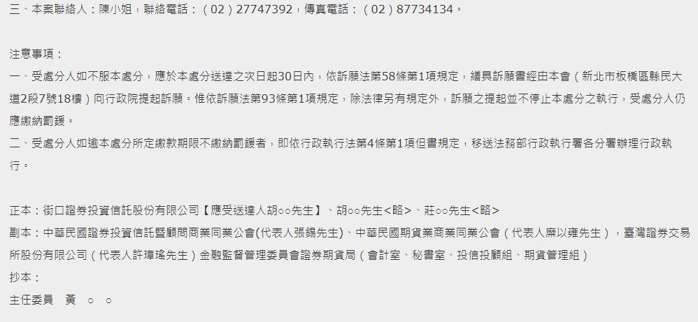 https://ithelp.ithome.com.tw/upload/images/20201012/20107482PbLNvF7WQA.jpg