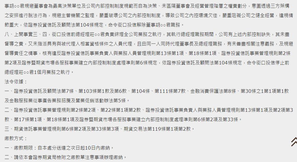 https://ithelp.ithome.com.tw/upload/images/20201012/20107482lKMFPttMe9.jpg