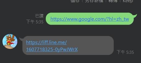 https://ithelp.ithome.com.tw/upload/images/20201013/201211762KlgUPktAS.jpg