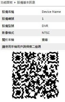 https://ithelp.ithome.com.tw/upload/images/20201105/200068135encesJxBD.jpg