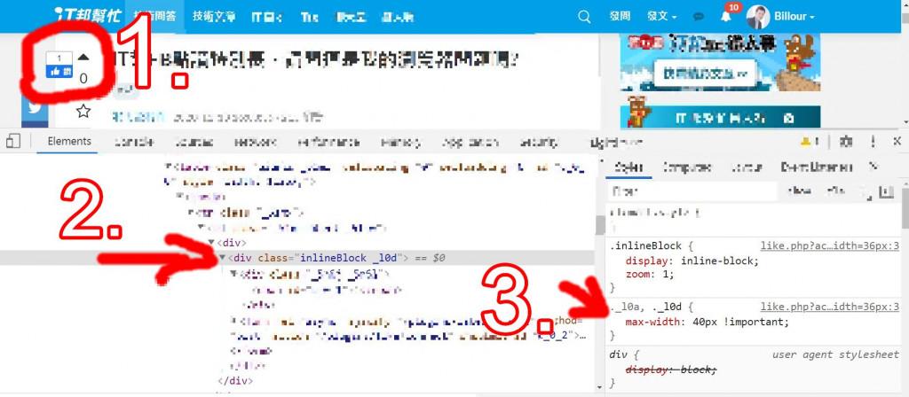 https://ithelp.ithome.com.tw/upload/images/20201119/20126723H4y1syvWXW.jpg