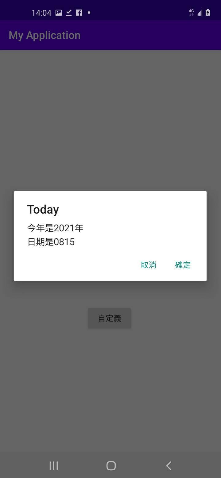 https://ithelp.ithome.com.tw/upload/images/20210815/201392598qzOSMmqyU.jpg