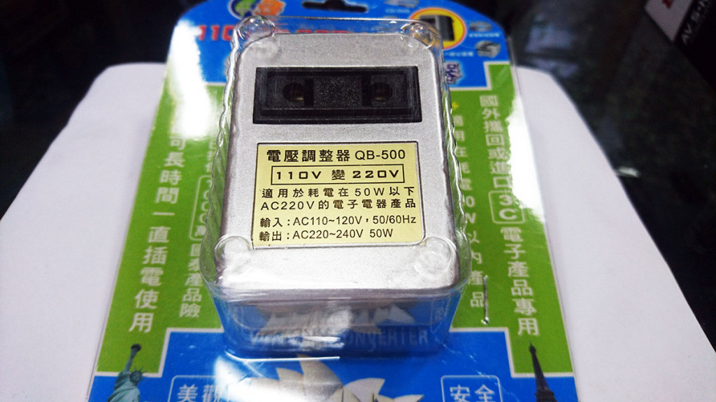 【N Dr.AV聖岡科技】SC-5A 110V變220V數位電壓調整器/變壓器50W(國外電器台灣用)