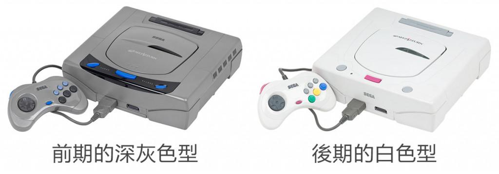 前期的深灰色型和後期的白色機型
