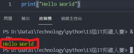 https://ithelp.ithome.com.tw/upload/images/20210918/20138060ehBJJghpyi.jpg
