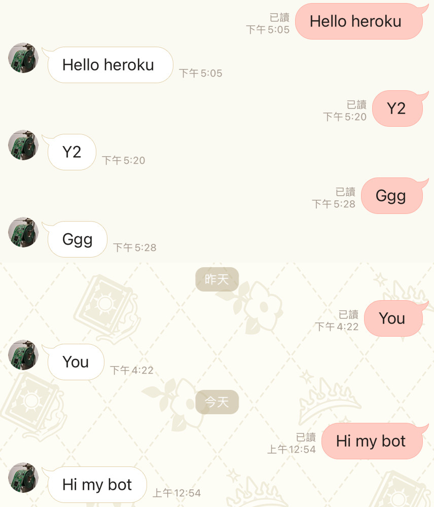 line echo reply bot